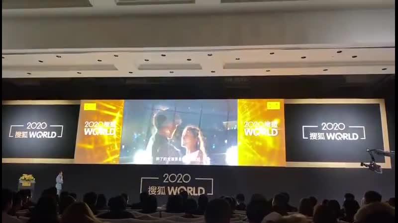 Представление тизера на мероприятии 18 12 2019Любовь с уведомлением 2 \ Мой босс хочет жениться на мне 2 \ 奈何BOSS要娶我 2 (2020)