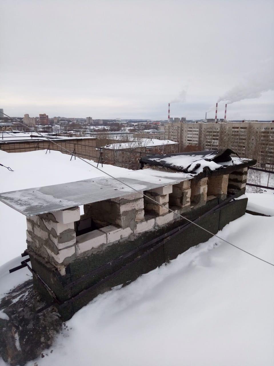 Улица Добролюбова дом 10 восстановление оголовков вент