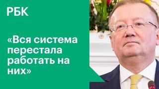 Александр Яковенко о США и мировой политике. Почему нужно разрушить сложившееся мироустройство?