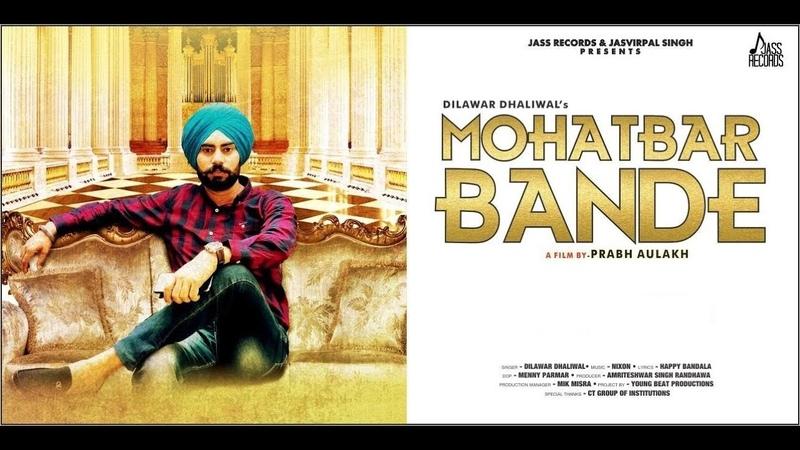 Mohatbar Bande | (Full HD) | Dilawar Dhaliwal | New Punjabi Songs 2019 | Jass Records