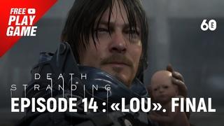 Прохождение Death stranding на русском. Episode 14: Lou. Финальная глава.
