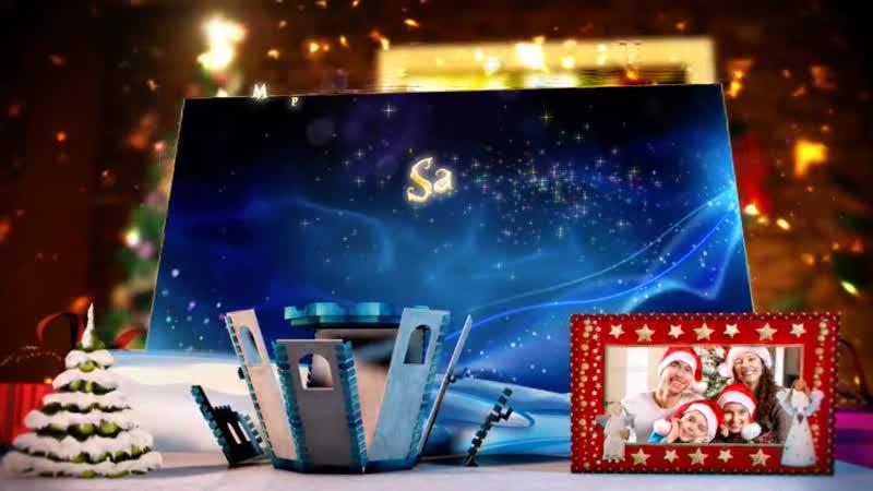 Christmas Pop-Up Book Demo