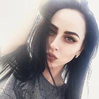 Юлия Храмова