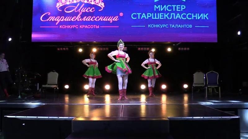 Н Новгород Творческий номер Воробьевой Полины ФИНАЛ 2019