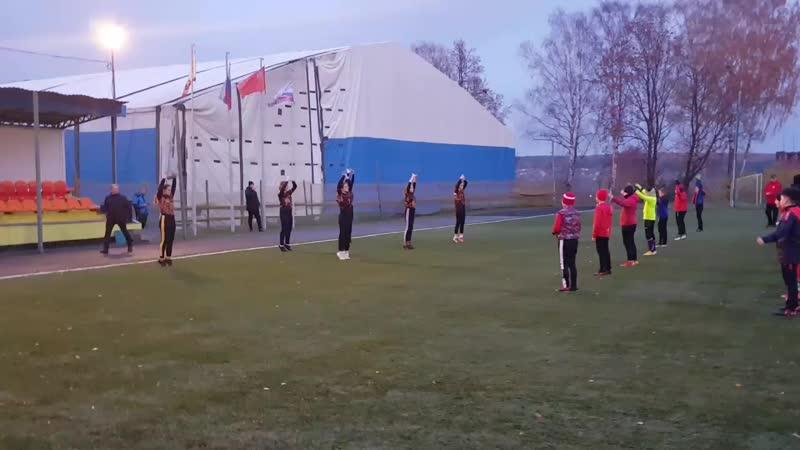 Разминка на стадионе Авангард г. Дмитров
