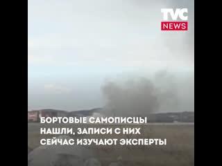 На Чукотке упал вертолёт