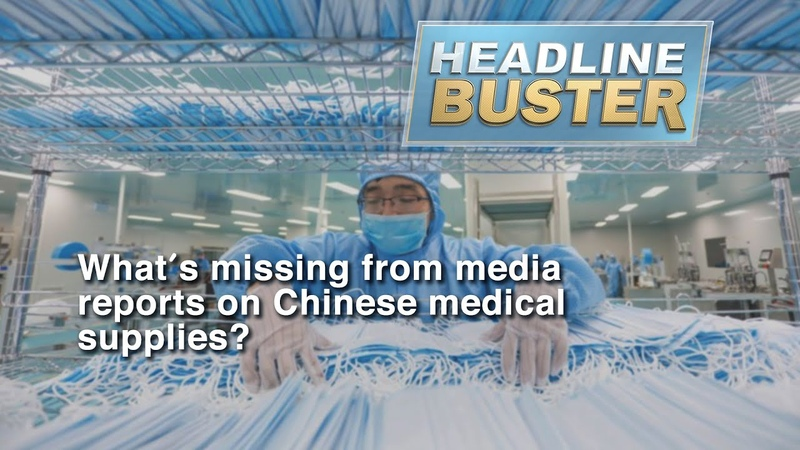 The Point What's missing from media reports on Chinese medical supplies