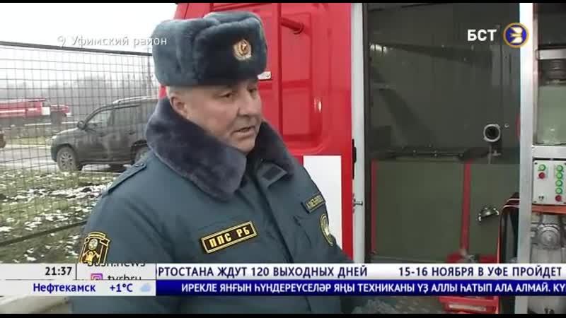 В Башкирии пожарные-добровольцы получили новую технику. Bash.News