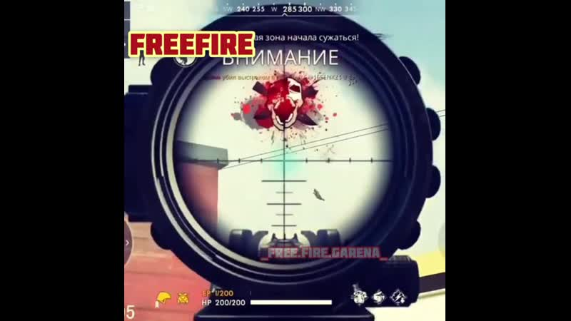_free.fire.garena__20200105_1.mp4