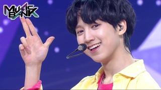 NTX - Kiss the World (Music Bank)   KBS WORLD TV 210423