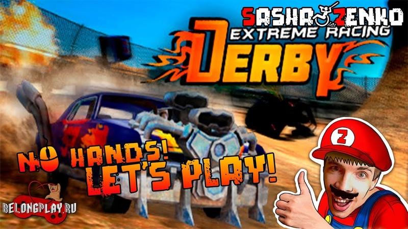 Derby: Extreme Racing Gameplay (Chin Mouse Only)