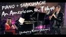 Zac Zinger An American in Tokyo ft Kana Dehara