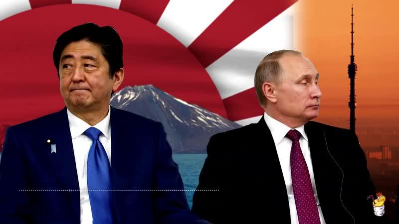 Чьи Курилы Япония вскрыла личную проблему Путина