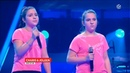 Charis Joleen || Katy Perry - Part Of Me || The Voice Kids 2020 (Germany)