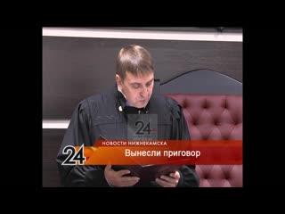 В Нижнекамске суд в четвертый раз лишил прав водителя-наркомана