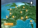 02.08.2015-015920 Прогноз погоды