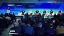 Вести в 20:00 • Итоговое заседание клуба Валдай: президент ответил на главные вопросы