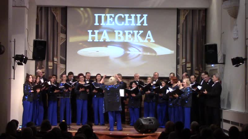 Московские окна (Т.Хренников, М.Матусовский) - хор ,,Доместик им.Копанева