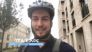 "A Day in the Life of a ""Modern"" Koine Greek Speaker in Cambridge (Koine Greek Video Blog #8)"