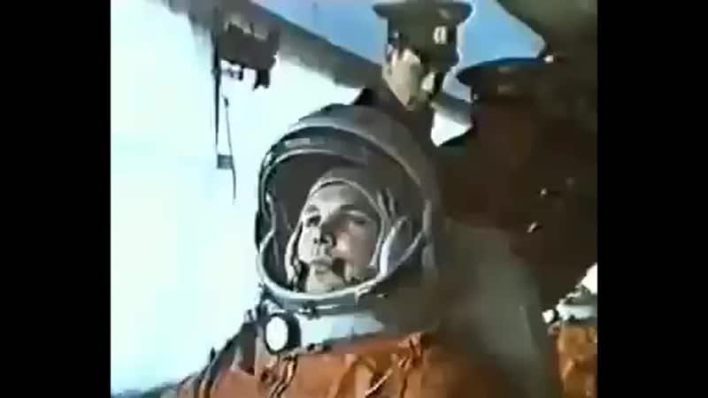 12 апреля 1961 г Юрий Гагарин первый в космос 720p mp4