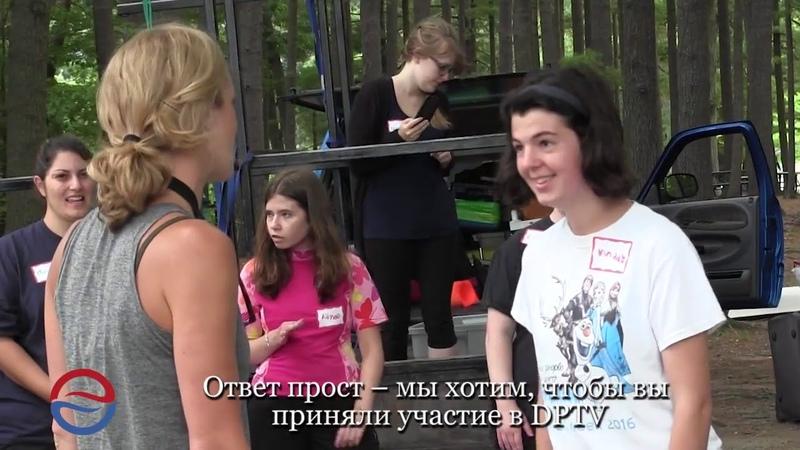 DPTV Season 1 Promo