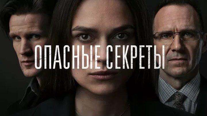 Жанр: триллер, драма, мелодрама, военный, биография