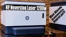 Это Лучший МФУ HP Neverstop Laser 1200w Для Дома и Офиса МАСТХЭВ