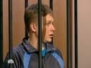 Суд присяжных Водопроводчик главный подозреваемый в деле об ограблении