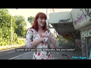 Publicagent/pornohub alex harper dirty hot american redhead beauty [минет,сzech,развод за деньги,порно,на камеру, hd,2019]