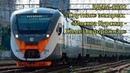 Электропоезд ЭД4М-0502 ЦППК прибывает на станцию Железнодорожная
