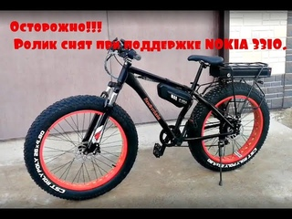 Гипер-мощный электро фэтбайк, с лазерами за Дёшево!!! Электровелосипед под заказ от ЛенФэтбайк.