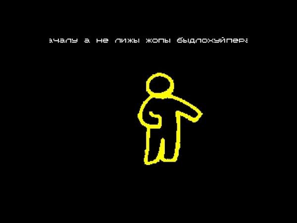 Hafanana - Goblin [zx spectrum AY Music Demo]