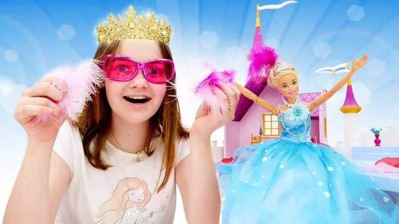 Лучшие Подружки • Барби стала принцессой. Игры одевалки для девочек: Будет исполнено.