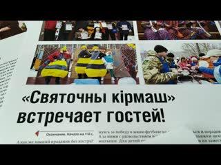 """видеообзор свежего выпуска газеты """"Вестник Нафтана"""" за"""