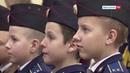 Самые маленькие кадеты Республики приняли клятву