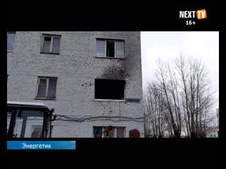 В Энергетике произошел крупный пожар: эвакуировали 25 человек