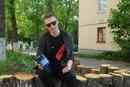 Geon BioFactor BCAA 450 таблеток за 1110 рублей