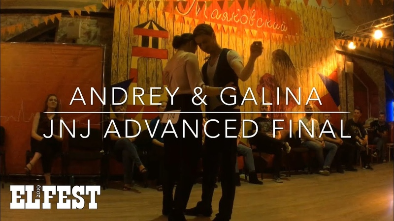 JnJ Advanced Final - 1st place Andrey Galina | Kazan EL Fest 2019 - West Coast Swing