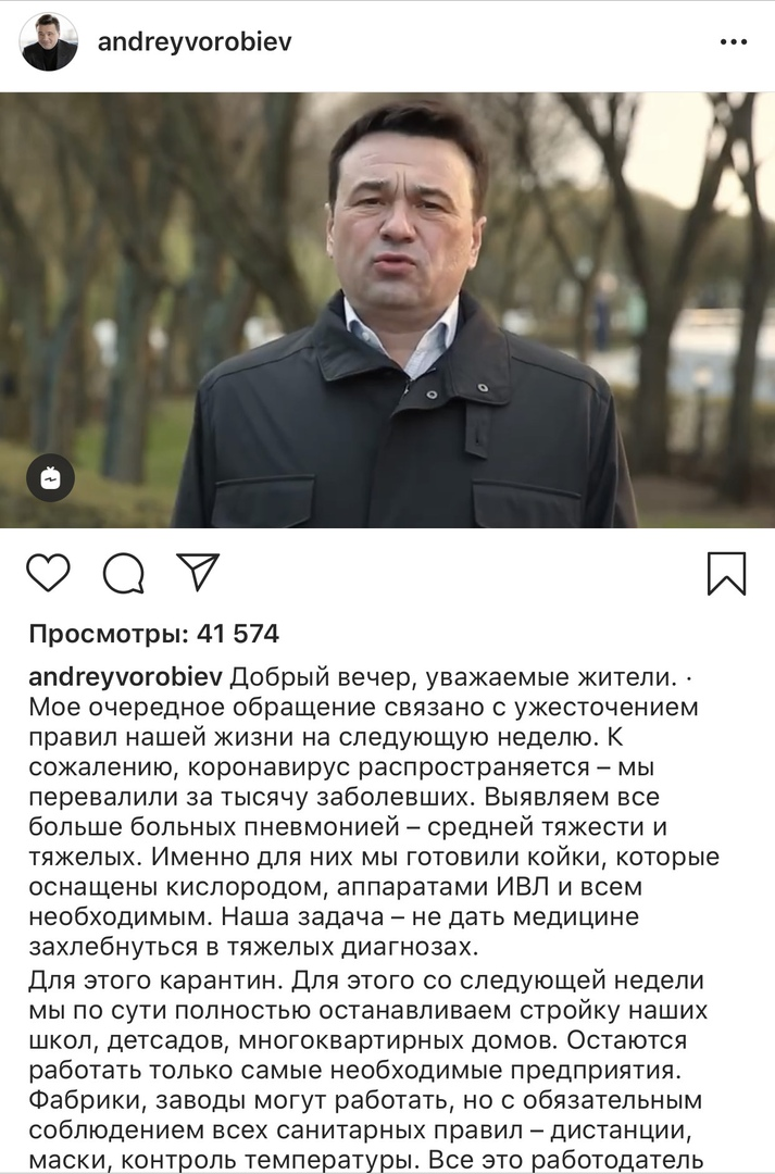 Инстаграм Воробьева