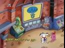 Секретные материалы псов-шпионов / The Secret Files of the SpyDogs. 05 - Сумерки; Апорт