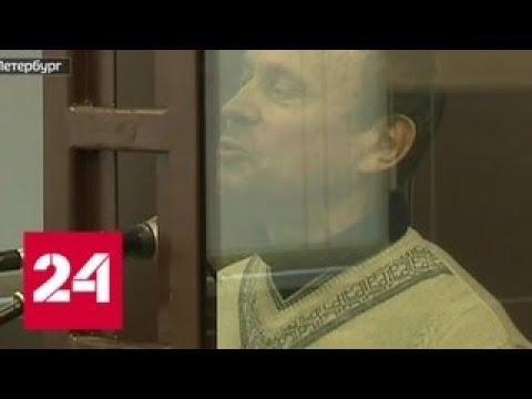 Экс-ректор Санкт-Петербургского аграрного университета арестован за растрату денег вуза - Россия 24