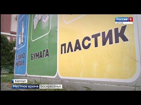 Врач-травматолог из Барнаула за свои деньги сделал уличные контейнеры для раздельного сбора мусора