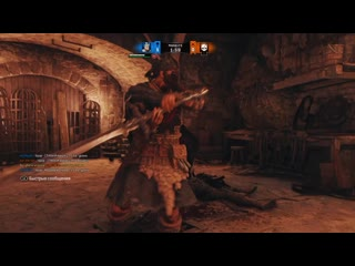 For Honor_me vs Low 260 ranked
