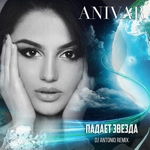ANIVAR - Падает звезда (Dj Antonio Remix)