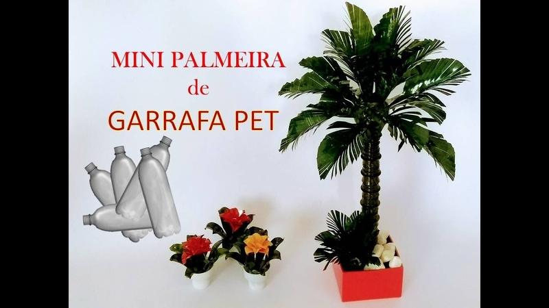 PALMEIRA de Garrafas PETARTE com PETDIY