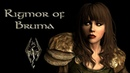 Skyrim Special Edition - Ригмор из Брумы 4[Лагерь Тихих лун]
