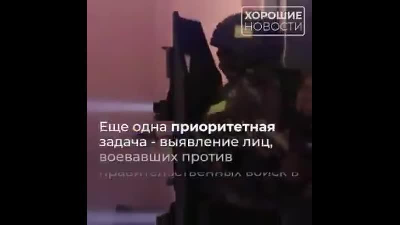 В 2019 году сотрудники ФСБ и МВД России пресекли деятельность террористических ячеек в 17 регионах страны. - - Спасибо