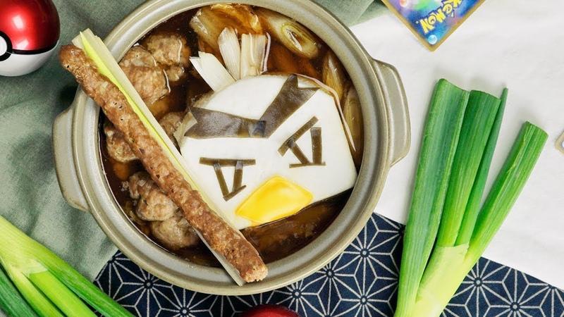【進化おめでとう😘】ネギガナイト鍋⚔