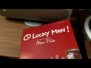 #чайфрекомендация o, lucky man!