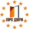 """""""Евро Двери"""" - Входные и межкомнатные Гродно"""